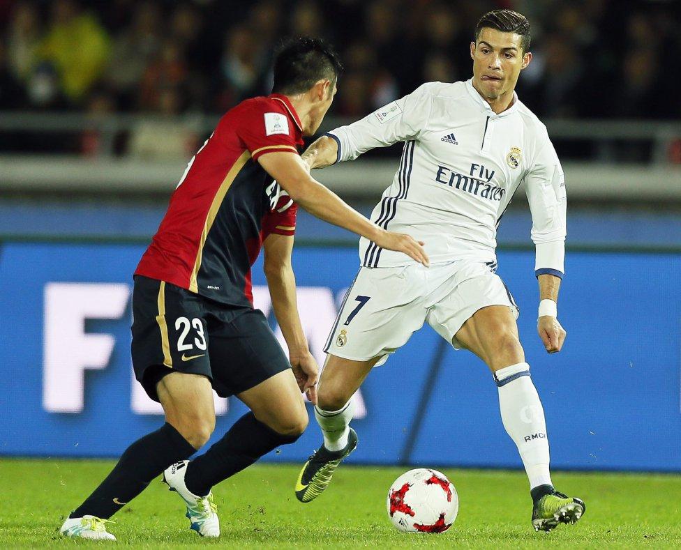 Cristiano Ronaldo y Naomichi Ueda.